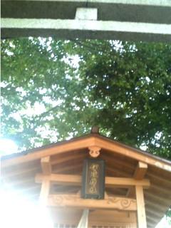 パワースポット伊達神社④
