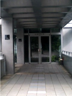 亀岡市役所!