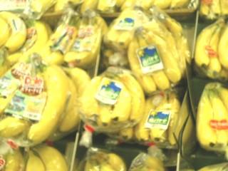 バナナ売り場