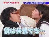 【ゴッドタン】第4回キス我慢選手権 大沢祐香 みづなれい 南キャン山里