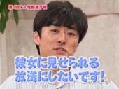 【ゴッドタン】第4回キス我慢選手権 長澤つぐみ みひろ 劇団ひとり編